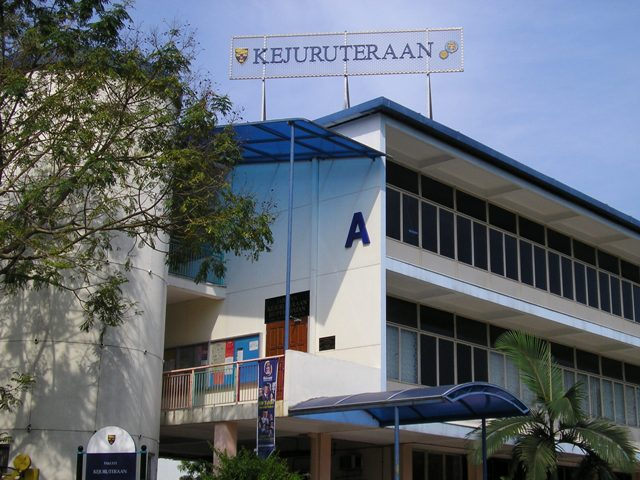 University Malaya Ranked Among Top 10 Best Universities in The World for Engineering - WORLD OF BUZZ 2