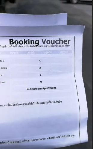 Agoda Refunds Woman Nearly RM20k After Finding Out She Booked a Fake Hotel in Bangkok - WORLD OF BUZZ