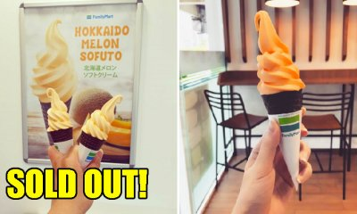 FamilyMart's Hokkaido Melon Ice Cream is Sold Out But The Cheesecake Flavour is Back! - WORLD OF BUZZ 3