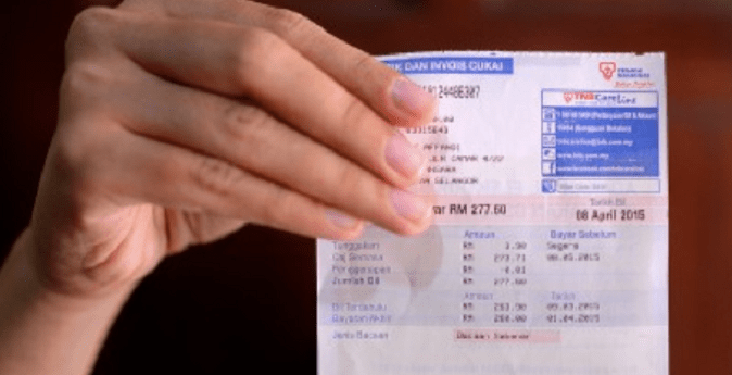 Unsure About Your Electricity Bill? Just Look at the Yellow Box! - WORLD OF BUZZ 4