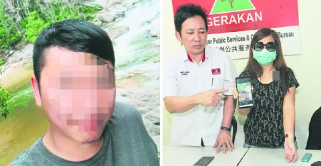 Woman Conned into Giving Up RM850,000 Cash & Valuables for Cure-All Herbal Tree - WORLD OF BUZZ 5
