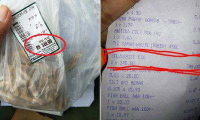 M'sian Charged a Whopping RM348 for Ikan Bilis, Warns Others to Check Receipts - WORLD OF BUZZ 1