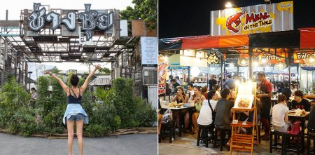 8 Awesome Night Markets in Bangkok You Must Visit for A Complete Experience - WORLD OF BUZZ 1