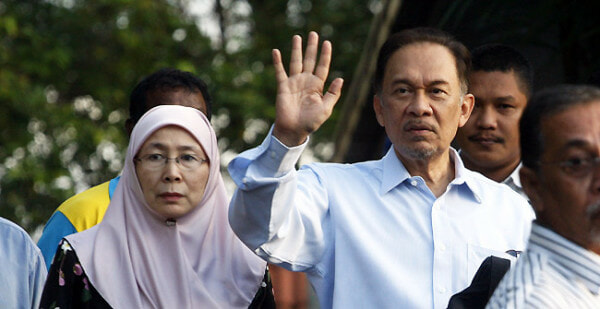 Anwar Ibrahim Will Be Released from Prison Early on 8th June 2018 - WORLD OF BUZZ 2