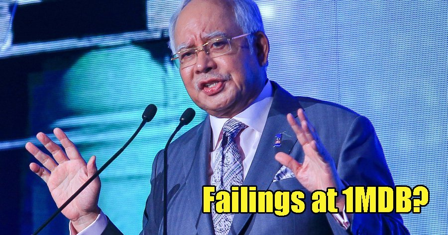 PM Najib Publicly Admits 1MDB Showed Failings And Lapses of Governance - WORLD OF BUZZ 1