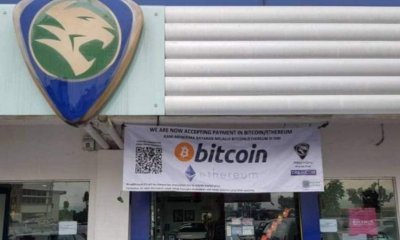 Proton Holdings Suspends Seri Kembangan Dealer Accepting Bitcoin Payments - WORLD OF BUZZ