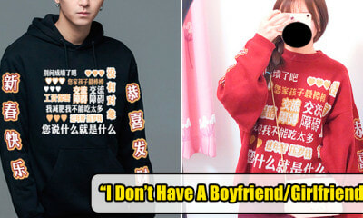 This Genius Sweater Answers all Your Relative's Questions for You During CNY - WORLD OF BUZZ