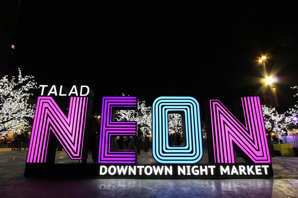 XX Awesome Night Markets in Bangkok You Must Visit for A Complete Experience - WORLD OF BUZZ 10