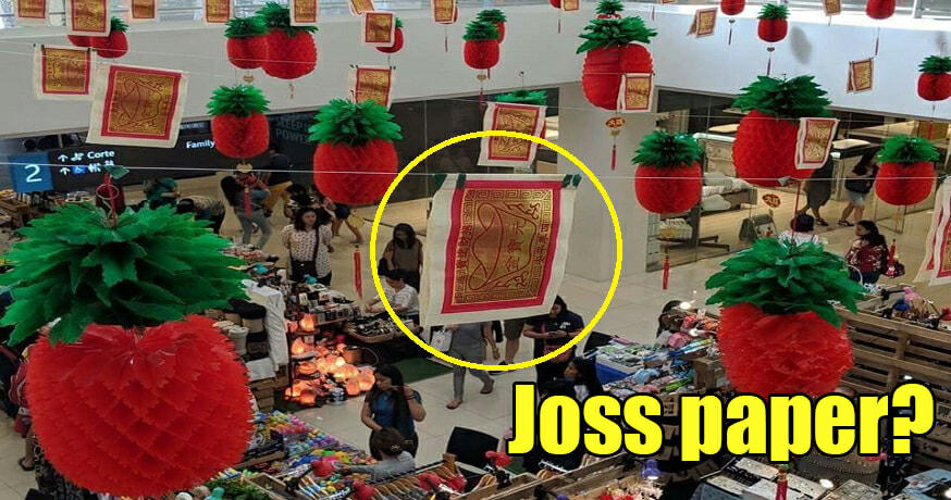 Shopping Mall Gets Backlash for Using Offensive Joss Paper as CNY Decorations - WORLD OF BUZZ