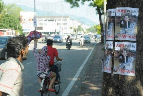 Anti-Lim Guan Eng Posters Found All Across Penang State As Reminder By BN - WORLD OF BUZZ 1