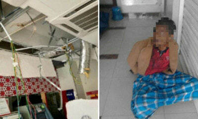 M'sian Bank Robber Breaks Through Ceiling and Found Hiding Half-Naked Behind an ATM - WORLD OF BUZZ 3