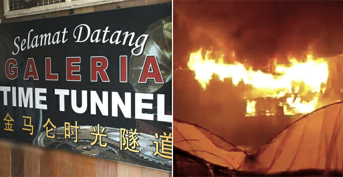 M'sia's First Memorabilia Museum, The Time Tunnel in C. Highlands Destroyed in Fire - WORLD OF BUZZ 1