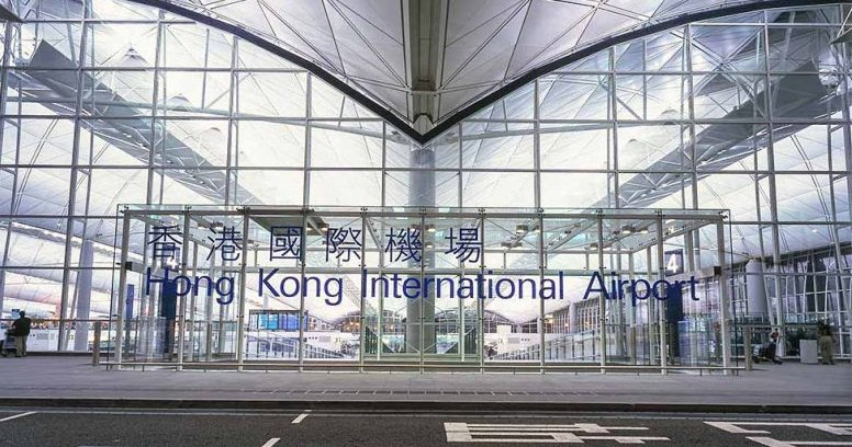 Travellers Carrying More Than RM59k Will Have To Declare Before Entering Hong Kong - WORLD OF BUZZ