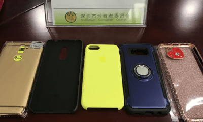 Apple and Xiaomi Phone Casings in China Found to Contain Harmful Toxic Substances - WORLD OF BUZZ 2