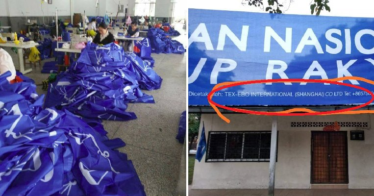 BN Strengthens Ties with China By Allegedly Ordering 80% of Campaign Materials From Them - WORLD OF BUZZ 4