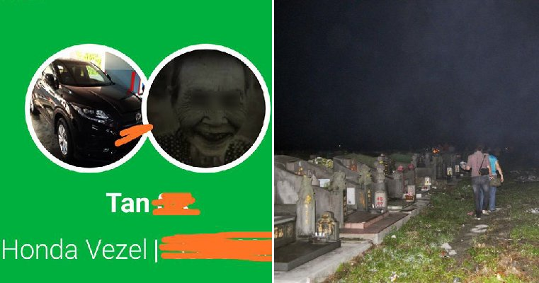 Grab Driver Using Spooky Profile Picture Purposely Brought Female Passenger Through Cemetery - WORLD OF BUZZ 3