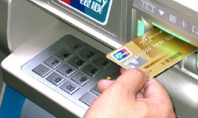 Here's How M'sians Can Activate Their ATM Card for International Usage - WORLD OF BUZZ 18