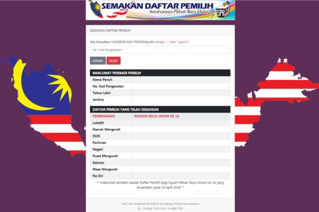 Malaysians Can Now Check Online Where They're Supposed to Vote for GE14, Here's How - WORLD OF BUZZ 1