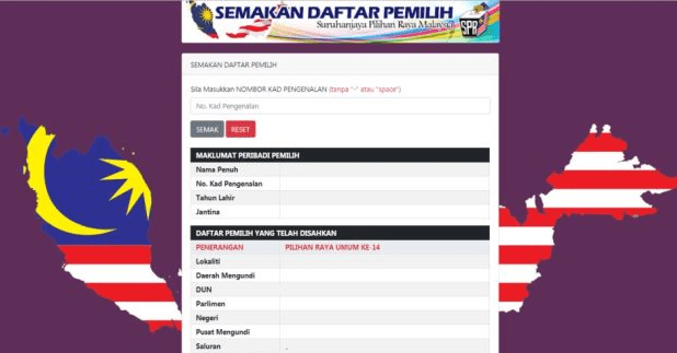 Malaysians Can Now Check Online Where They're Supposed to Vote for GE14, Here's How - WORLD OF BUZZ 4