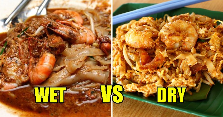 M'sian Sparks Debate Over Wet Versus Dry Char Kuey Teow on Social Media - WORLD OF BUZZ 4
