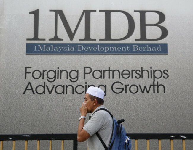 1MDB Investigators Allegedly Offered RM3 Million to Stop Probe by BN MP - WORLD OF BUZZ 2