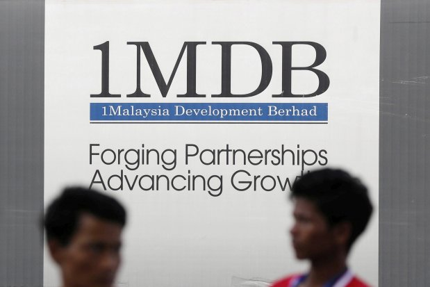 1MDB Investigators Allegedly Offered RM3 Million to Stop Probe by BN MP - WORLD OF BUZZ