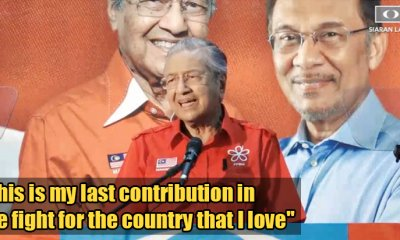 9 Things to Take Away From Mahathir's Finale Speech Before GE14 Polling Day - WORLD OF BUZZ 3