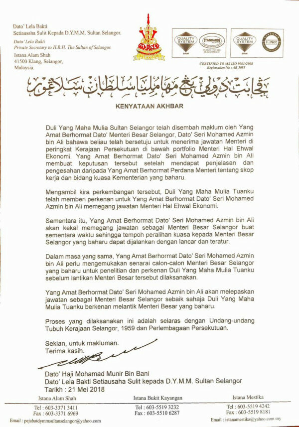 Azmin Ali to Step Down As Selangor Chief Minister Soon - WORLD OF BUZZ
