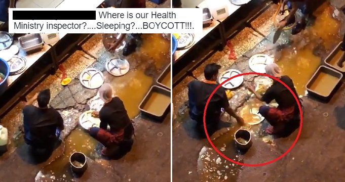 Banana Leaf Rice Restaurant In Bangsar Issues Public Apology After Disgusting Video Goes Viral - World Of Buzz 3