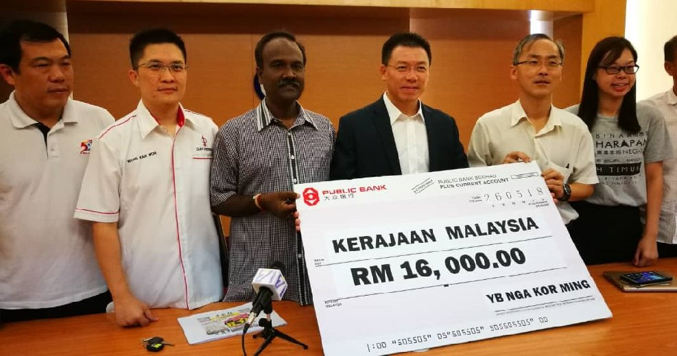 Four DAP MPs Donate Their Salaries to Help Decrease Govt's Massive Debt - WORLD OF BUZZ 1
