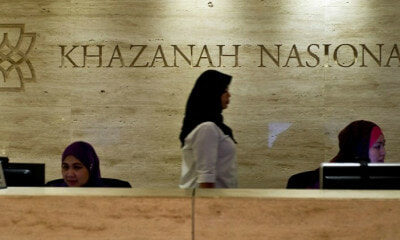 Khazanah Reportedly Gave BN Government RM1.2 Billion to Pay For 1MDB Dues - WORLD OF BUZZ 2