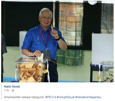 Malaysians Are Furious Over This Image Captured of PM Najib Razak - WORLD OF BUZZ