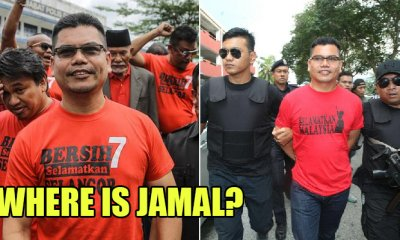 Manhunt for Jamal Yunos! Escapes Police Custody at Hospital - WORLD OF BUZZ 6
