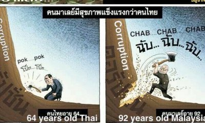 "Thai Cartoon Shows Tun M Energetically Chopping ""Corruption"" Root in Cartoon Inspire Others - WORLD OF BUZZ 1"