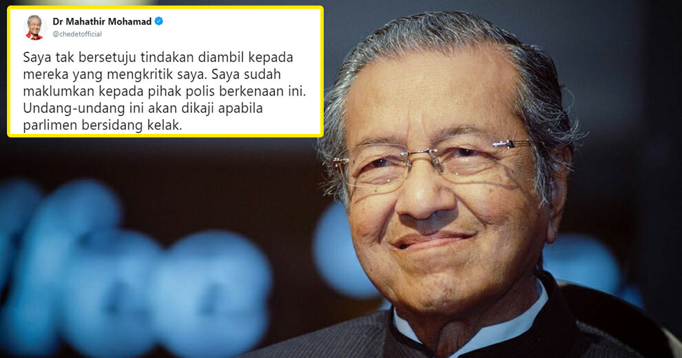 Tun M Speaks Out Against Police For Arresting Man Who Insulted Him - WORLD OF BUZZ