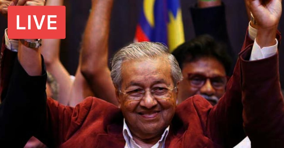 [Watch Now] Dr. Mahathir's First Press Conference As Malaysia's PM! - WORLD OF BUZZ