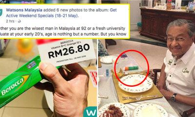 Watsons Malaysia Having Promo on Berocca Supplements, Thanks to Tun M's 'Suggestion' - WORLD OF BUZZ 1