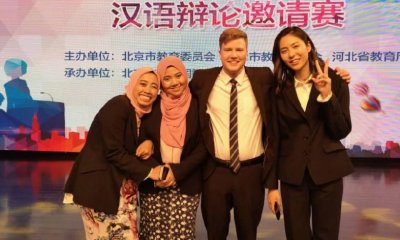 Two Malay Students Wins International Mandarin Debate Competition in Beijing - WORLD OF BUZZ
