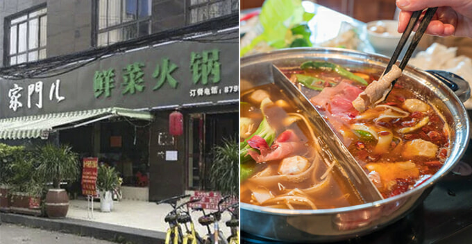 Chinese Restaurant Offers All-You-Can-Eat Packages, Goes Bankrupt in Just 14 Days - WORLD OF BUZZ