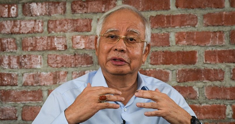 Former PM Najib May Be Arrested Next Week - WORLD OF BUZZ