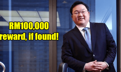Anonymous Businessman Offers RM100,000 For Anyone Who Can Bring Jho Low to Authorities - WORLD OF BUZZ