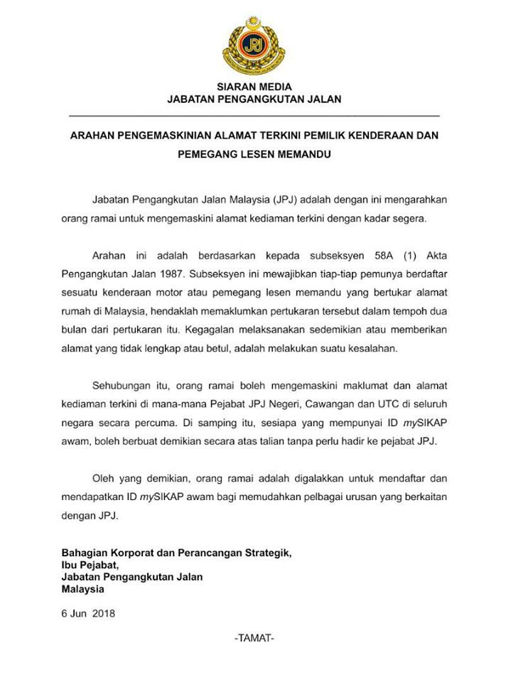 Jpj: It's Illegal If Addresses Are Not Updated On Driving Licenses And Vehicles - World Of Buzz