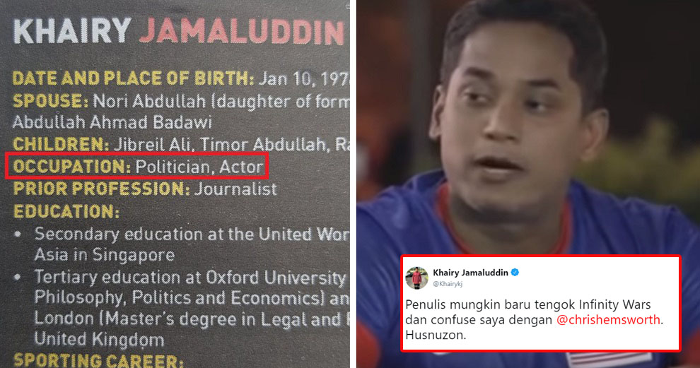 "KJ Responds to ""Actor"" Listed As His Occupation, Says He Was Probably Mistaken For Chris Hemsworth - WORLD OF BUZZ"
