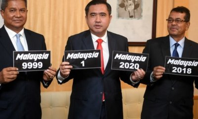 Limited Edition 'Malaysia' Number Plates will be Available From July 2! - WORLD OF BUZZ 3