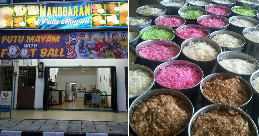 This Shop in Ipoh Serves 24 Kinds of Unique Putumayam for Football Fans Every Night - WORLD OF BUZZ