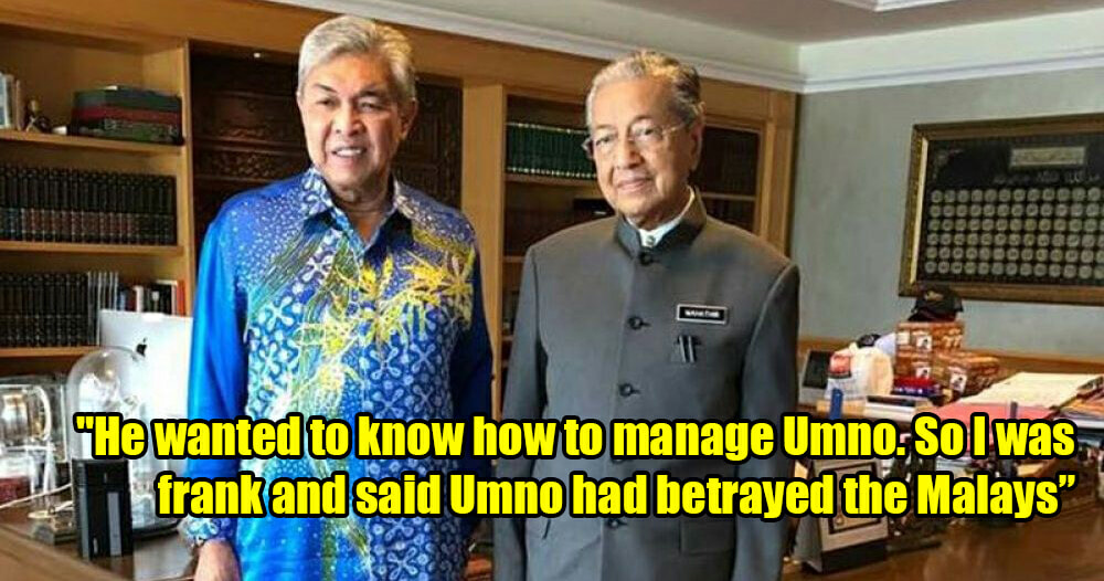 Zahid Asks Mahathir Advice on How to Run Umno, Expresses Support for Pakatan Harapan - WORLD OF BUZZ