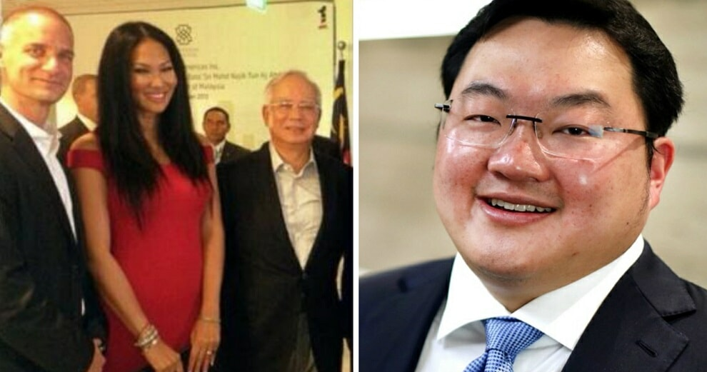 American Banker & Jho Low's Close Friend May Plead Guilty to 1MDB-Related Charges - WORLD OF BUZZ 2