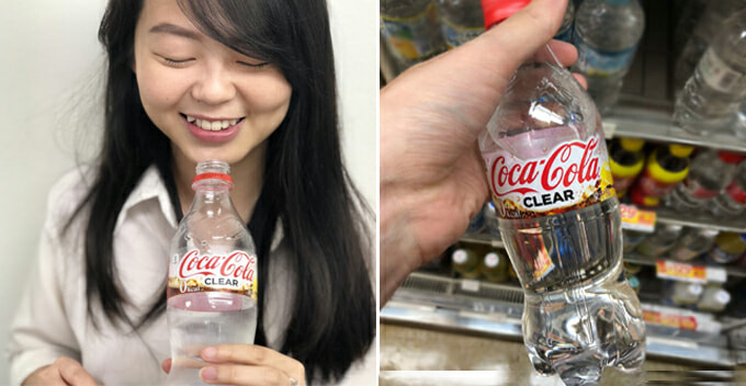 Coca-Cola Clear is Coming to Malaysia, and It's Available at Family Mart in August - WORLD OF BUZZ