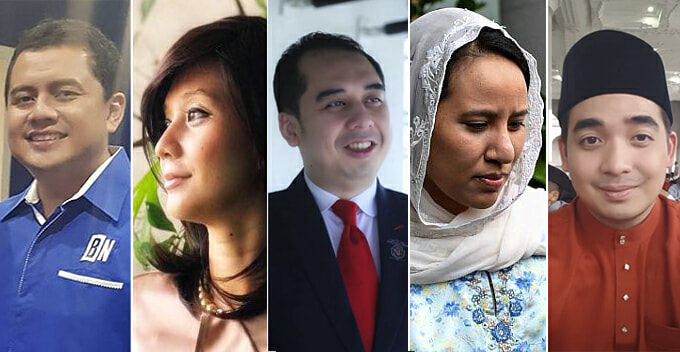 These Are Najib Razak's Children and Their Background Story You Should Know About - WORLD OF BUZZ