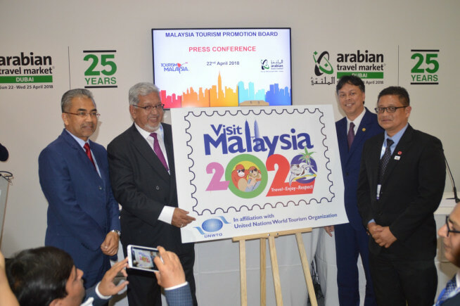 Tourism Ministry Wants to Hold an Open Contest to Redesign Visit Malaysia 2020 Logo - WORLD OF BUZZ 1